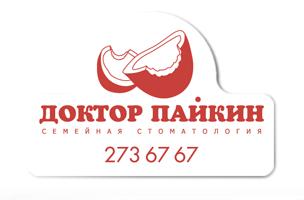 4 поликлиника петрозаводск врачи
